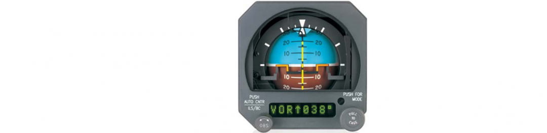 Self-Contained 3″ Attitude/Director Indicator