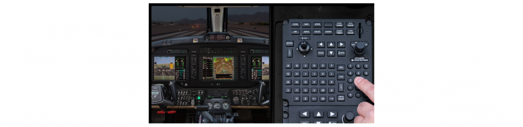 Integrated Flight Deck for King Air